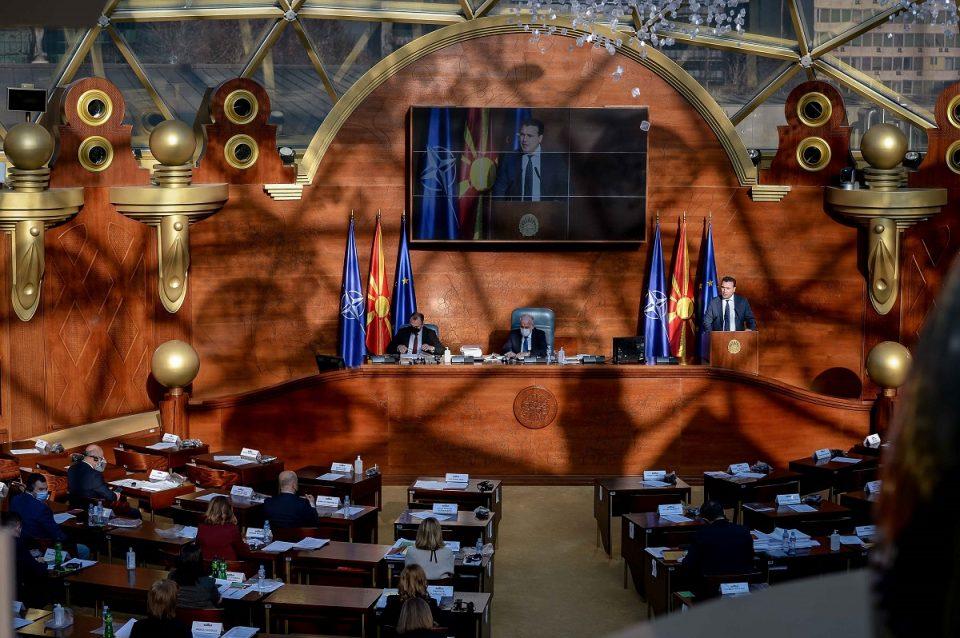 Измените на Избориот законик поднесени до Собранието