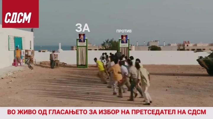 (ВИДЕО) Не стивнуваат шегите за изборите на СДСМ со еден пријавен кандидат