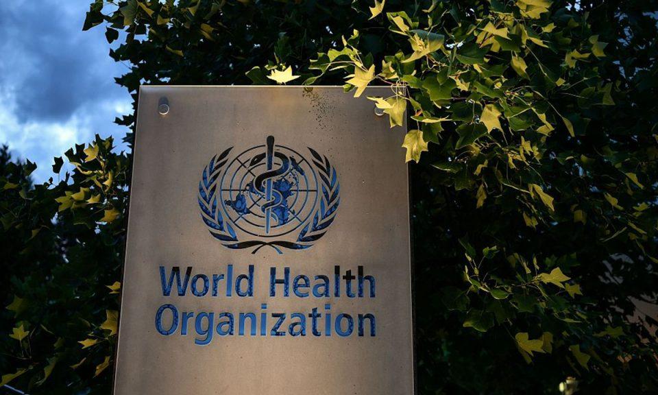"""СЗО ја искара Европа: """"Неприфатливо бавен"""" процесот на вакцинација"""