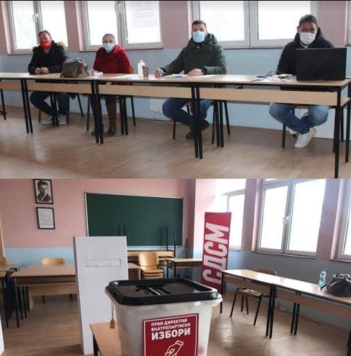 Школските клупи не биле школски: МОН демантира дека на изборите во СДСМ се гласало во училишта