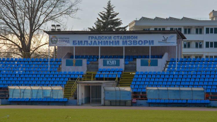Директор на фудбалски клуб од Охрид се степал со фудбалер