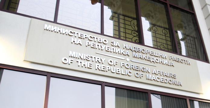 Молк од МНР за протестна нота од Софија: Цариници не дозволиле влез на книги со бугарска пропаганда
