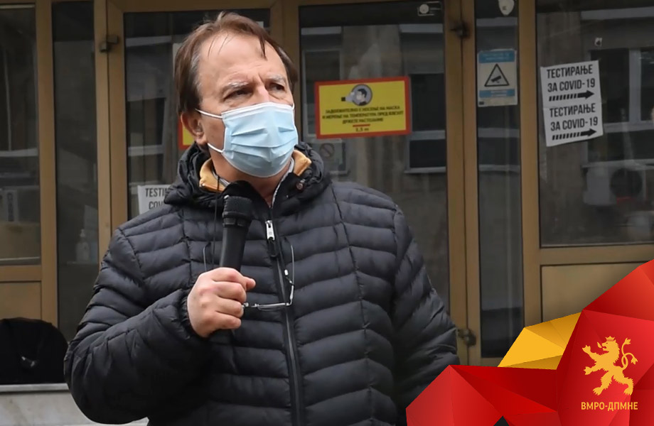 Чибишев од пред Министерството за здравство: Живееме во епидемиолошка агонија, а немаме вакцини