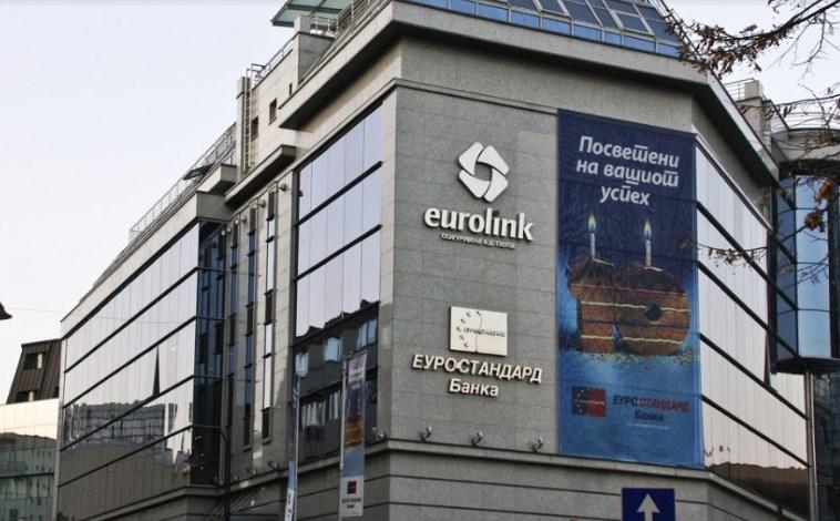 """Правда за штедачи: Фирма од Арачиново земала 830 илјади евра  кредит од """"Еуростандард"""" без никакво обезбедување"""