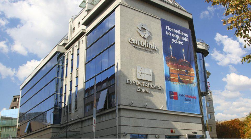 Оваа фирма успеала да украде 3 милиони евра од пропаднатата Еуростандард банка