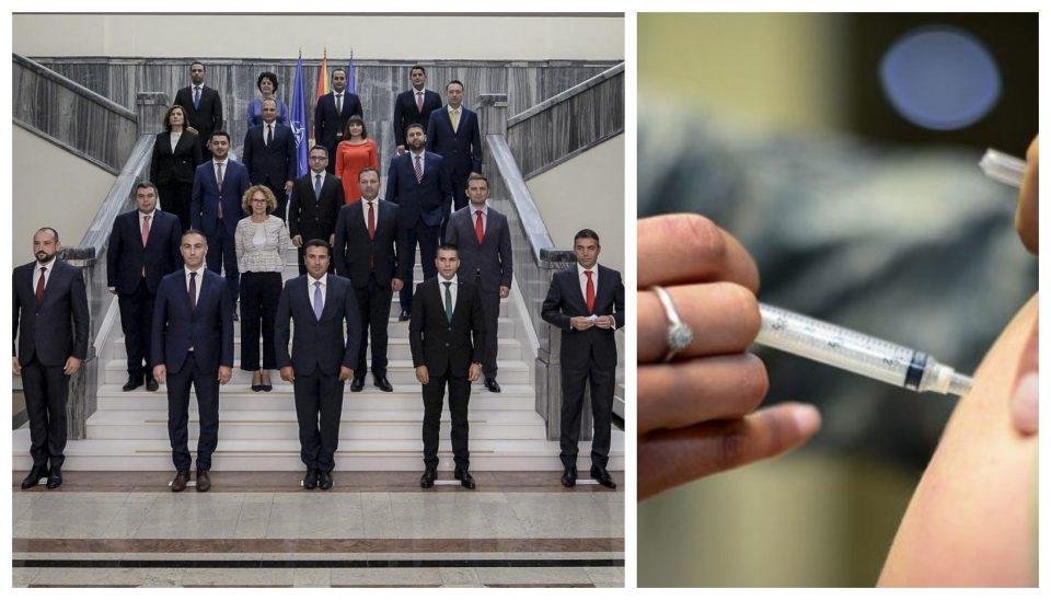 ЕКСКЛУЗИВНО: Министри и функционери се вакцинирале преку ред!