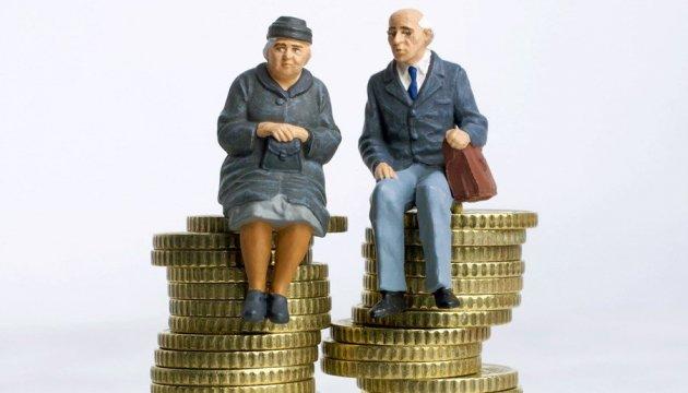 Исплатата на пензиите започнува на 29 март