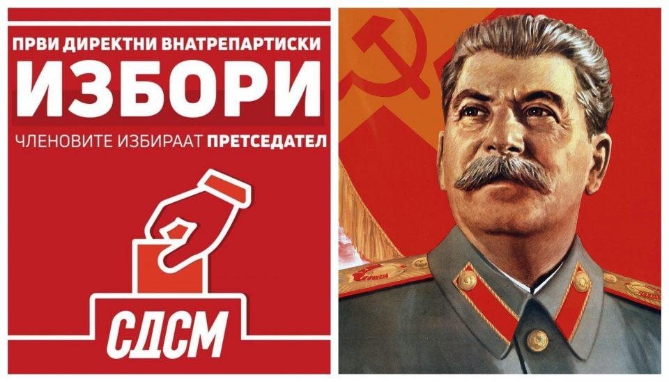 Сталин е горд, Орвел е пророк, Хаксли чека ред!