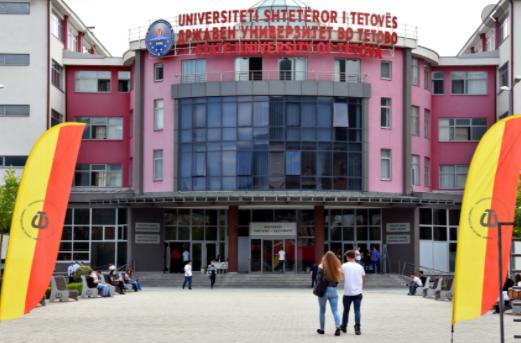 Суспендиран деканот на тетовскиот универзитет затоа што укажувал на плагијати!