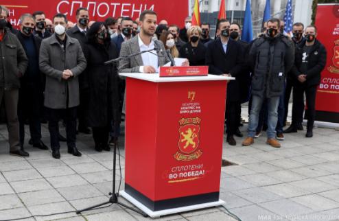 ВМРО-ДПМНЕ за пропаднатиот вонреден конгрес: Уште една инвестиција на Заев пропадна