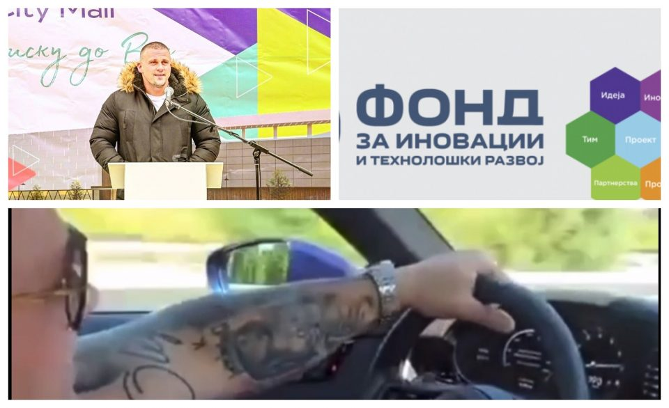 (ВИДЕО) Вози 320 на автопат, добива пари од Фонд за иновации и гради трговски во Штип! – законот не го допира тајкунот на власта!