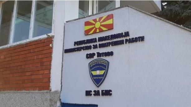 Конфискувани 40 возила во Тетово бидејќи им истекла регистрацијата, меѓу нив и луксузни марки
