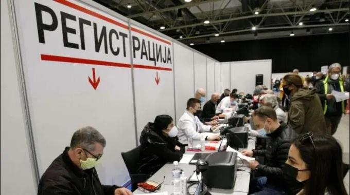 До крајот на неделата во Белград ќе бидат вакцинирани половина милион граѓани