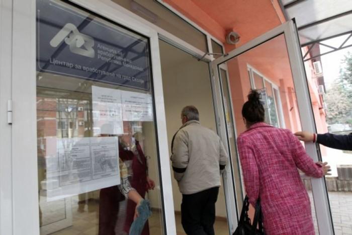 За еден месец регистрирани нови над 900 невработени лица