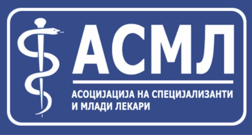 Младите лекари до властите: Срамота е што Србија вакцинира повеќе Македонци отколку ние за 1 и пол месец!