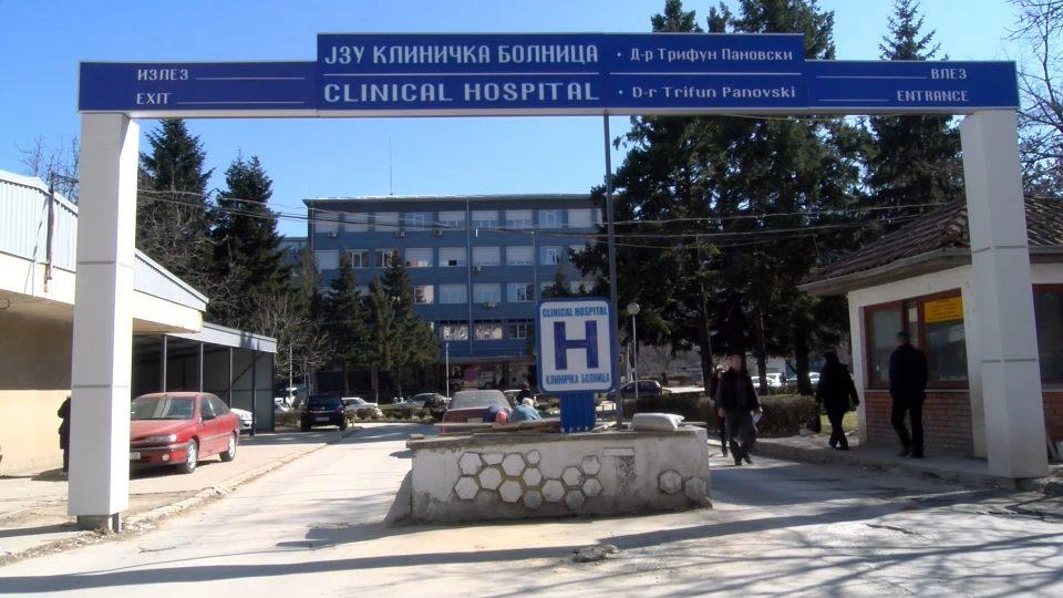 Хорор во Битола со 170 мртви: Болницата нема реагенси, а Заев, Филиче и Петровска молчат