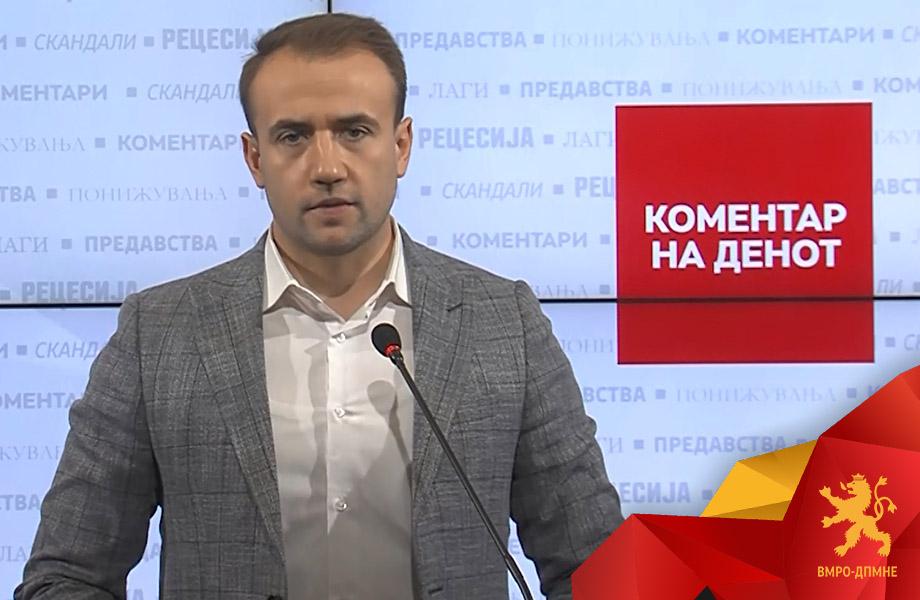 ВМРО-ДПМНЕ поднесе околу 2.000 амандмани на Предлог законот за изменување и дополнување на Законот за служба во Армијата