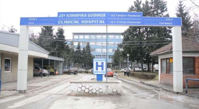 Пациентка од Битола моли за помош по операција со несакен исход: Животот ми виси на конец, а ме бркаат од Болници