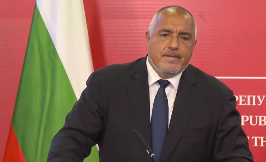 Борисов го повика Слави Трифонов да формира Влада