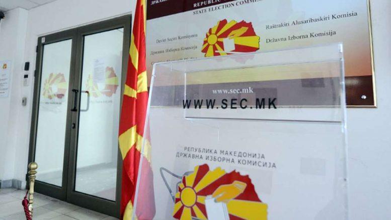 ОЈО поднесе обвиненија за набавка на софтверот за ДИК