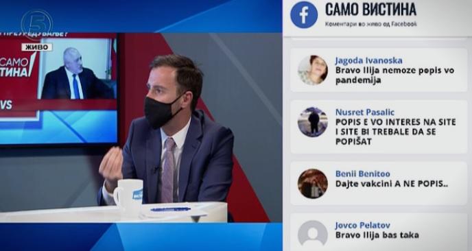 Димовски: Власта нема уставна основа да се заканува со казни за пописот