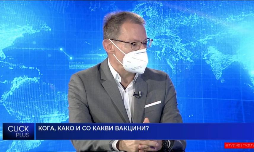 Д-р Докиќ: Граѓаните мора да носат маска без разлика дали се вакцинирани или не