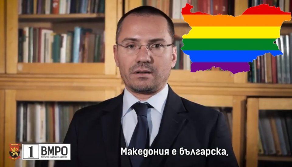 """(ВИДЕО) СКАНДАЛ ВО БУГАРИЈА: Писател тврди дека Џамбазки е """"геј-проститутка"""""""