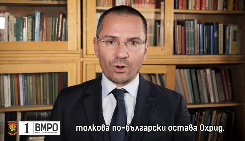 """(ВИДЕО) Џамбаски се закани со поделба на Македонија: """"Ужасен и брз ќе биде вашиот крај, Македонија е Бугарска"""""""