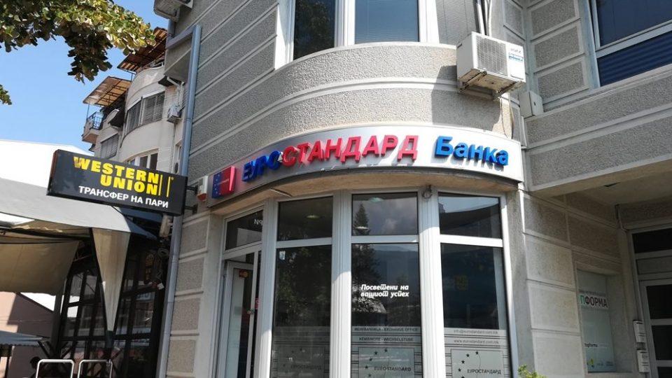 Оштетени штедачи: Како преку блиски соработници на Трифун Костовски се извлекуваа огромни суми пари од депозитите во Еуростандард банка?
