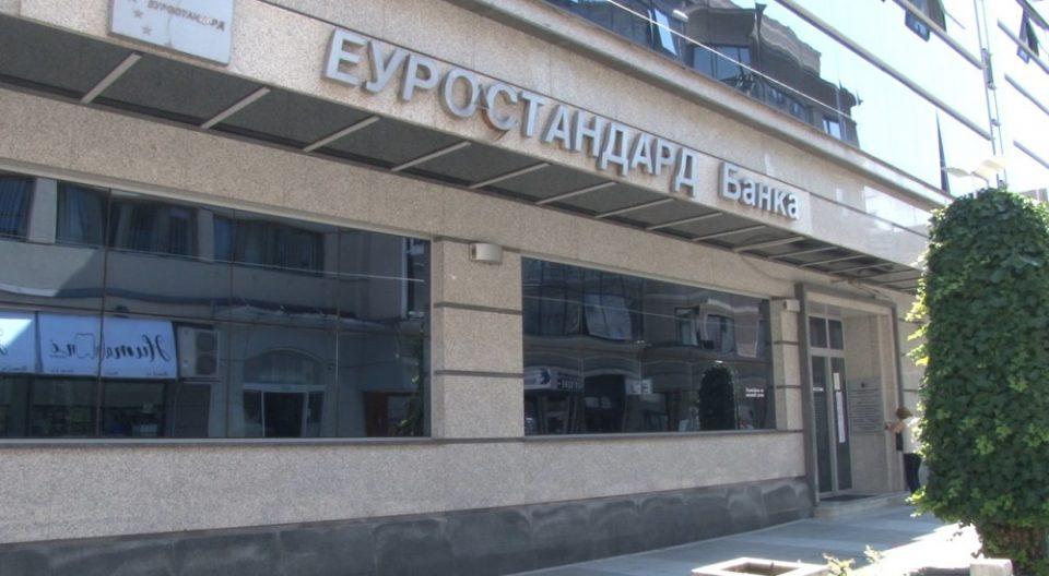 Оштетените штедачи од Еуростандард утре повторно на протест