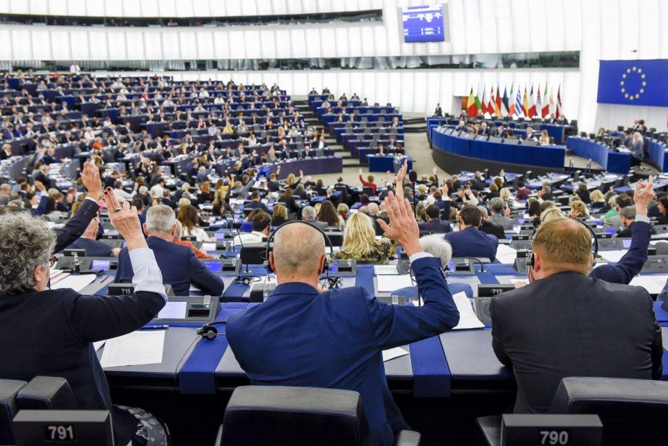 Европскиот парламент прифати петиција за истрага кон односот на Бугарија кон македонското малцинство