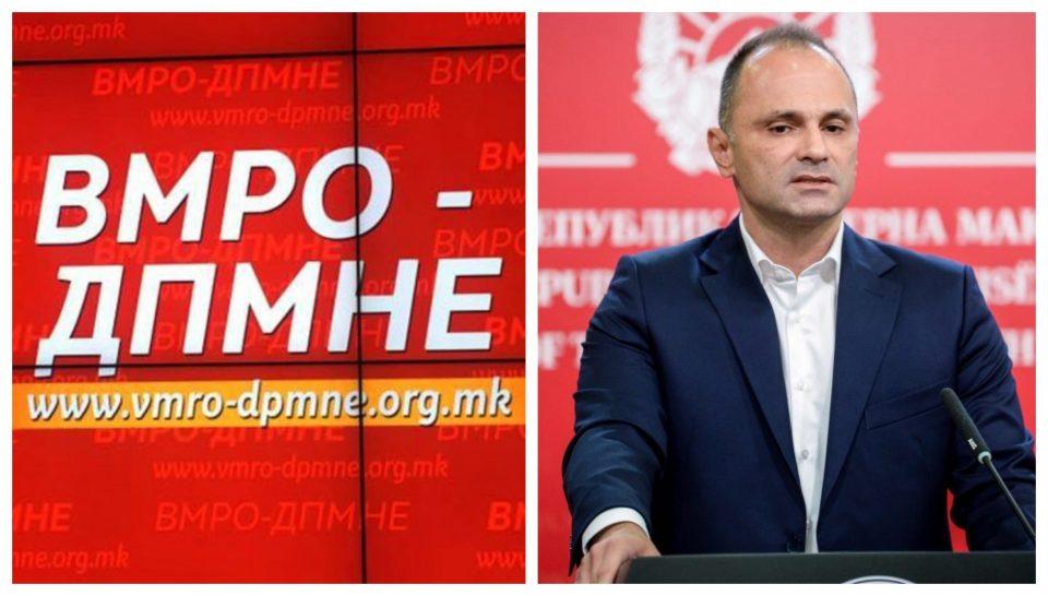 ВМРО-ДПМНЕ: За каква масовна имунизација зборува Филипче кога имаме само 10.000 вакцини и 160.000 пријавени?