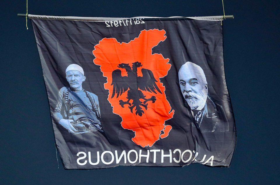 (ВИДЕО) СКАНДАЛ: Државата Албанија отвори своја институција во Кичево – дали вака изгледа почетокот на Голема Албанија