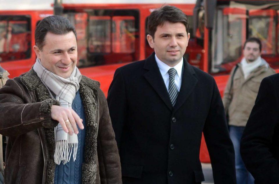 Освен станот на Груевски, бил претресуван и станот на уште еден поранешен функционер