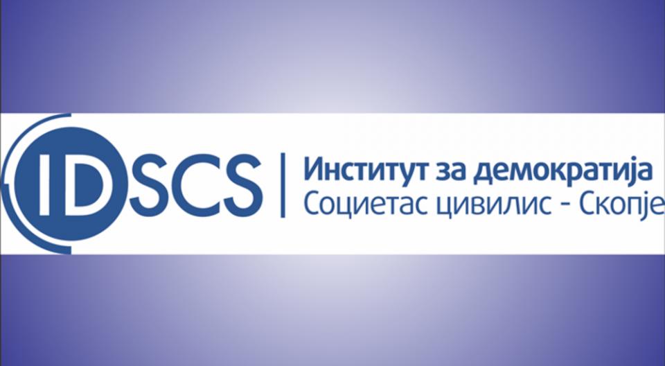 Институтот за демократија повика на обединување на власта и опозицијата