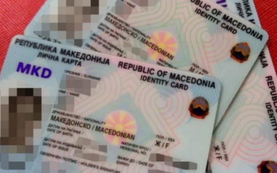 Шест граѓани извршиле променa на полот во личните документи