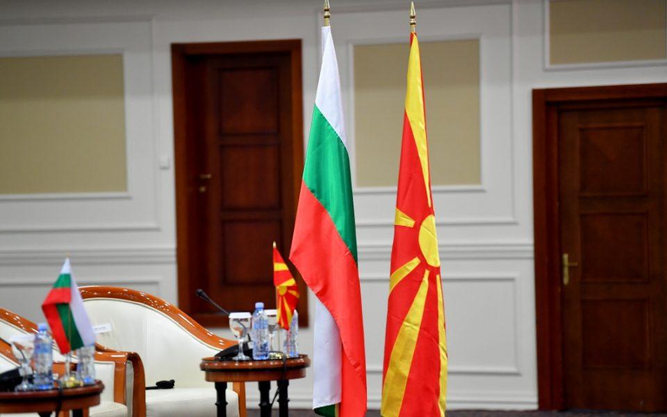 Бугарските барања немаат врска со критериумите за членство во ЕУ, вели европратеничката Штрик