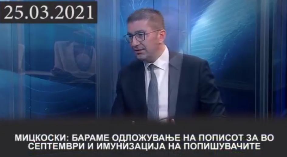 (ВИДЕО) Вака Мицкоски го принуди Заев да ги прифати сите негови барања