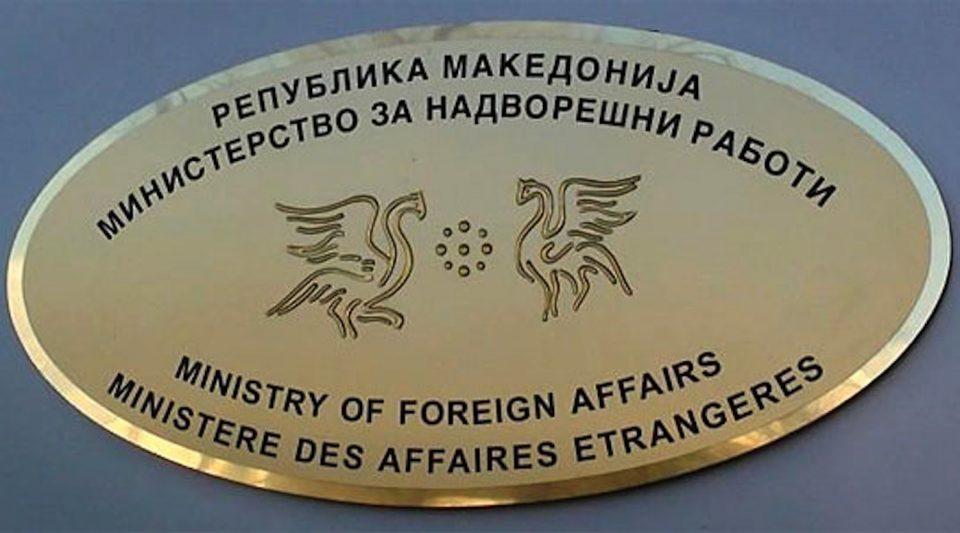 МНР упати протестна нота до Бугарија по видеото на европратеникот Џамбаски, ќе биде известена и ЕУ
