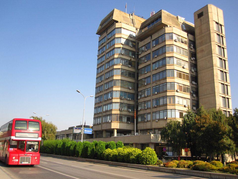 НБРМ очекува намалувањето на основната каматна стапка да придонесе за намалување на цената на кредитите