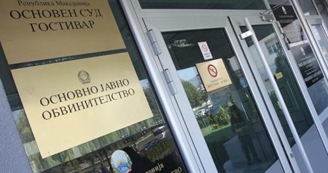 Гостиварското ОЈО бара притвор за мајката чие дете се задуши во пожарот во Гостивар