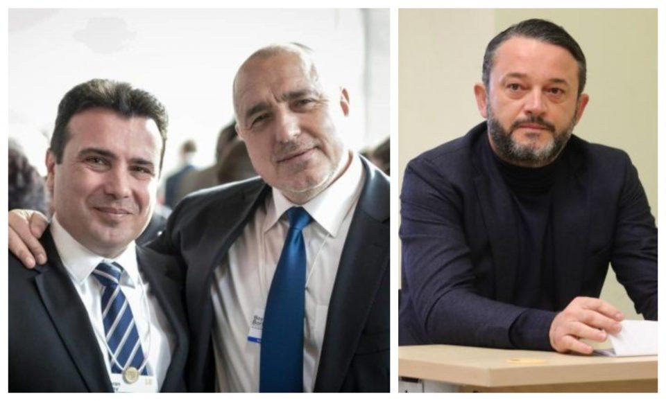 СЛУЧАЈ КАМЧЕВ: Српската и бугарската служба војуваат во Македонија!?