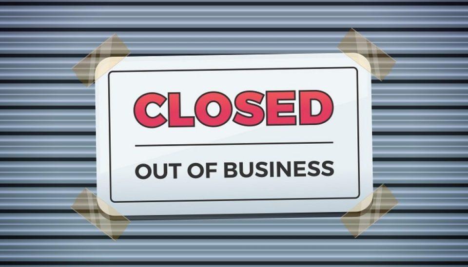 Домашната економија тоне – 3000 фирми ставиле клуч лани поради пандемијата