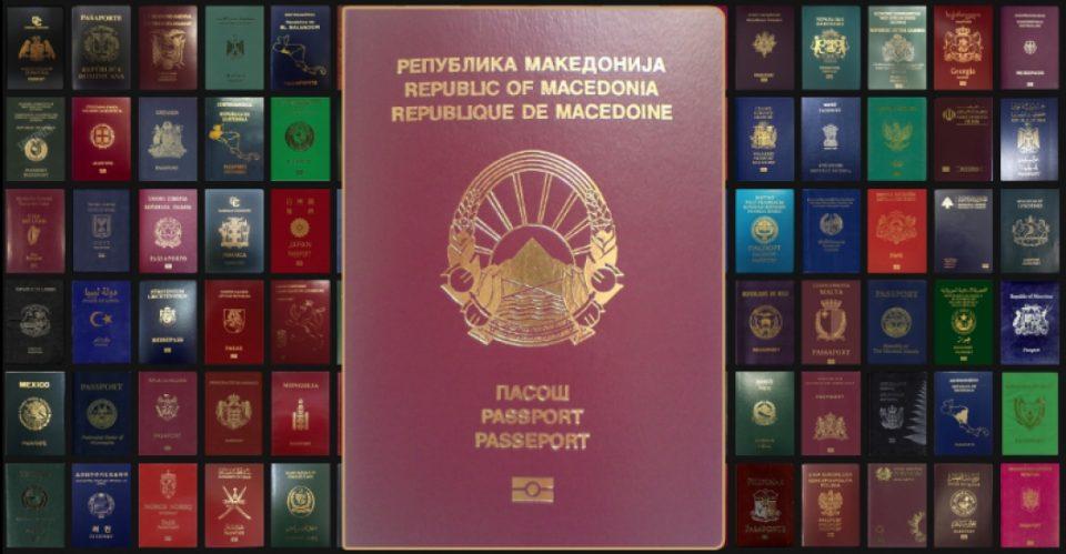 Спасовски фатен во лага: Вукотиќ од Шкаљарскиот клан имал пасош од 2018, додека тој молчел