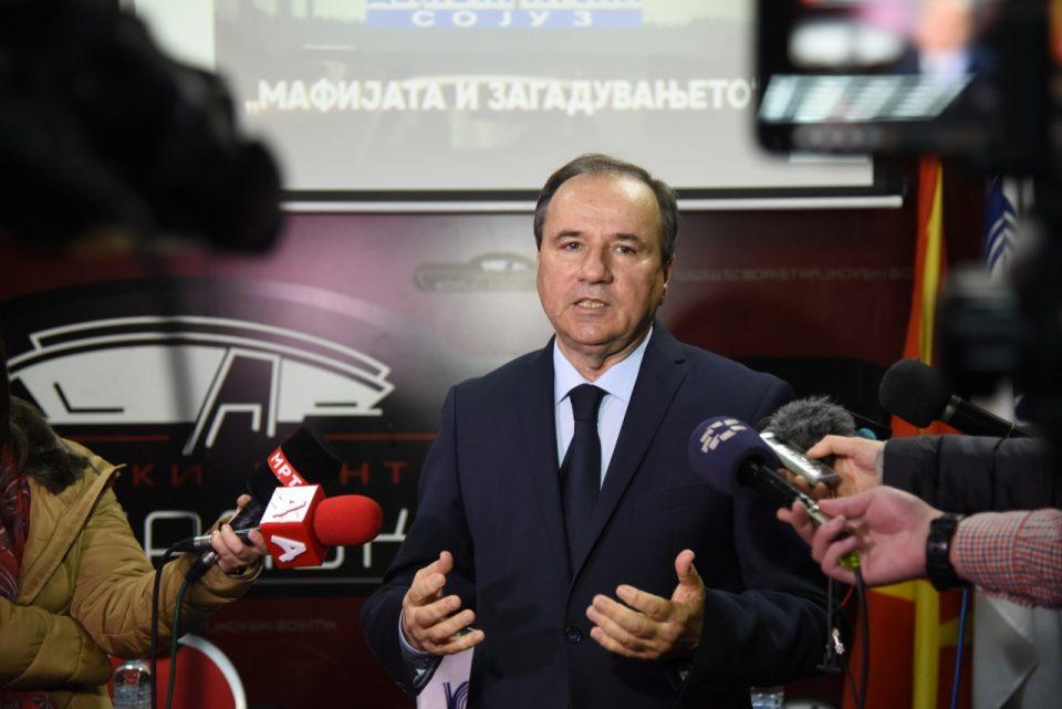 Павле Трајанов побара итно одложување на пописот!