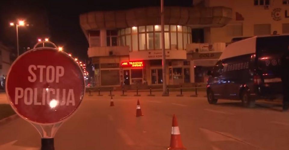Полицијата растури прослава со 40 гости во Тетово