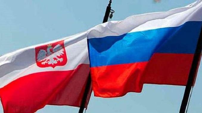 Русите хакирале две веб-страници на полската влада, ширеле лажни вести за истекување на радијација