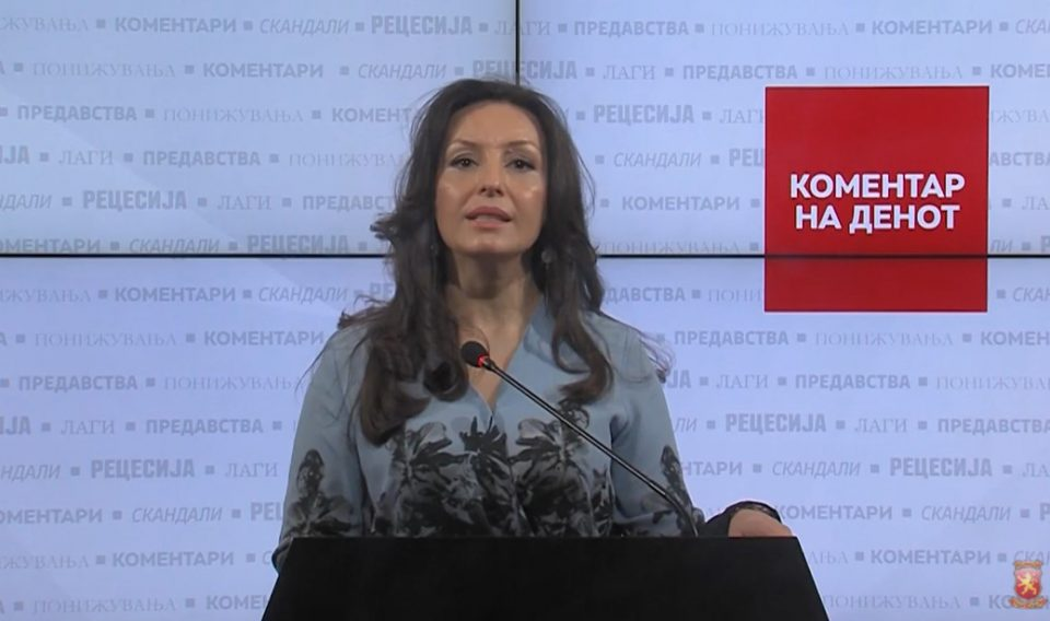 (ВИДЕО) ВМРО-ДПМНЕ е против насилна промена на имињата на улиците во Скопје