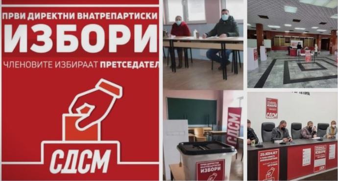 (ФОТО) СДСМ прави партиски избори со државни ресурси!
