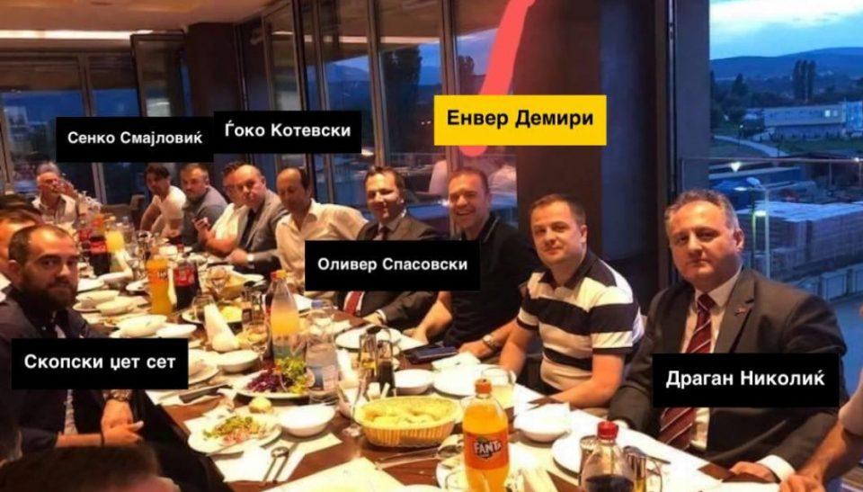 ПРОТЕКОА ФОТОГРАФИИ: Оливер Спасовски и Вице Заев со сега избеганите наркобосови од Грчец?